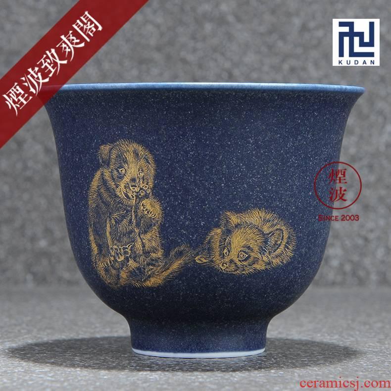 Those jingdezhen nine burn fuels the bluestar glaze wonderful hand burnt relaxedin sample tea cup tea cups