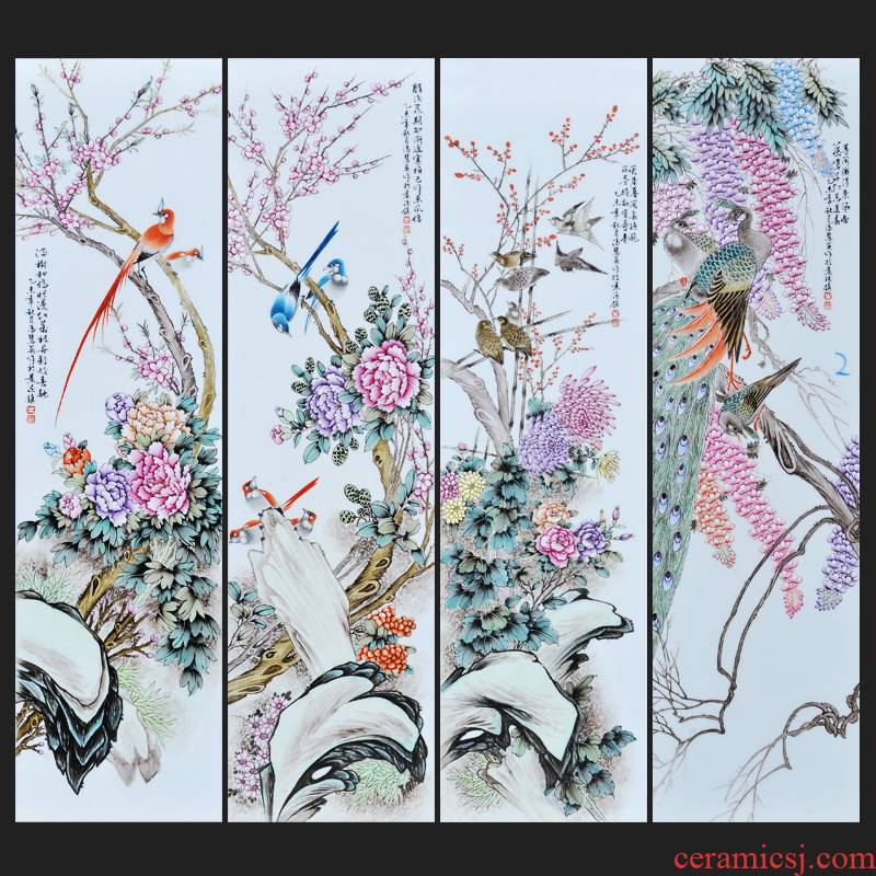 Jingdezhen ceramics Feng Huiying hand - made birds pay homage to the king of four screen porcelain plate painting the sitting room adornment household furnishing articles