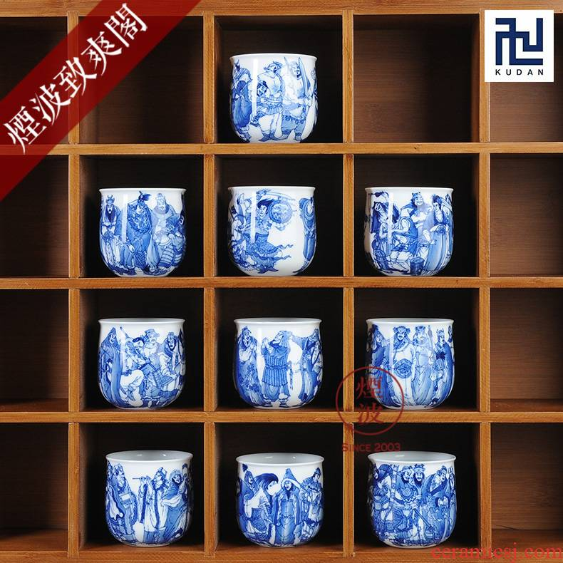 Those jingdezhen nine experienced one hundred and eight will burn hand - made porcelain nine paragraphs cups suit