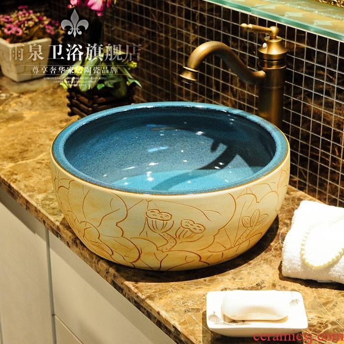 Spring rain jingdezhen ceramic stage basin waist drum carving basin faucet suit art toilet lavabo that defend bath
