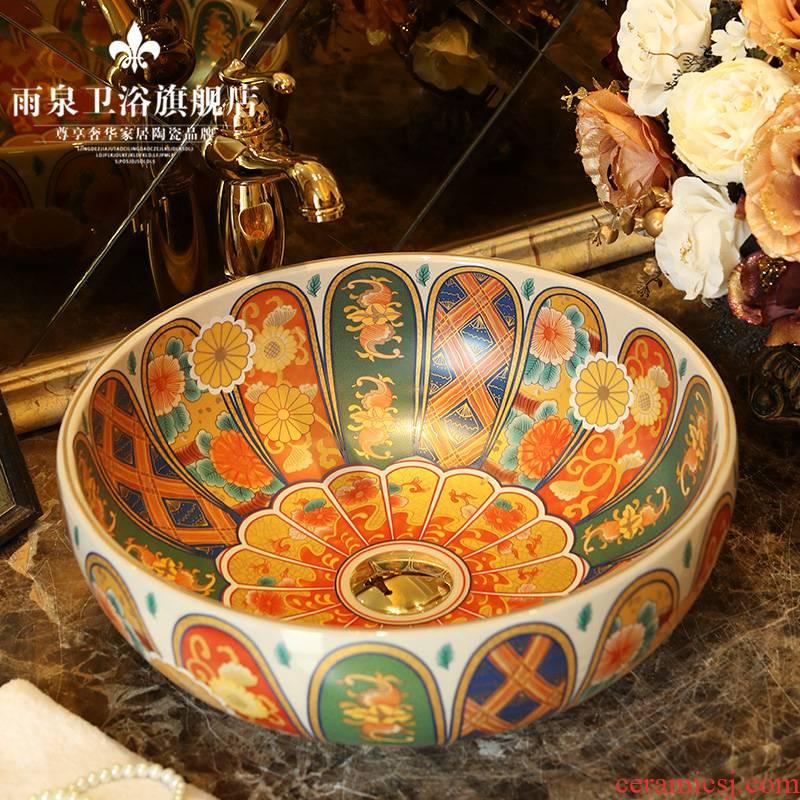 Jingdezhen ceramic toilet stage basin rain spring art basin round basin hotel lavatory sink to restore ancient ways