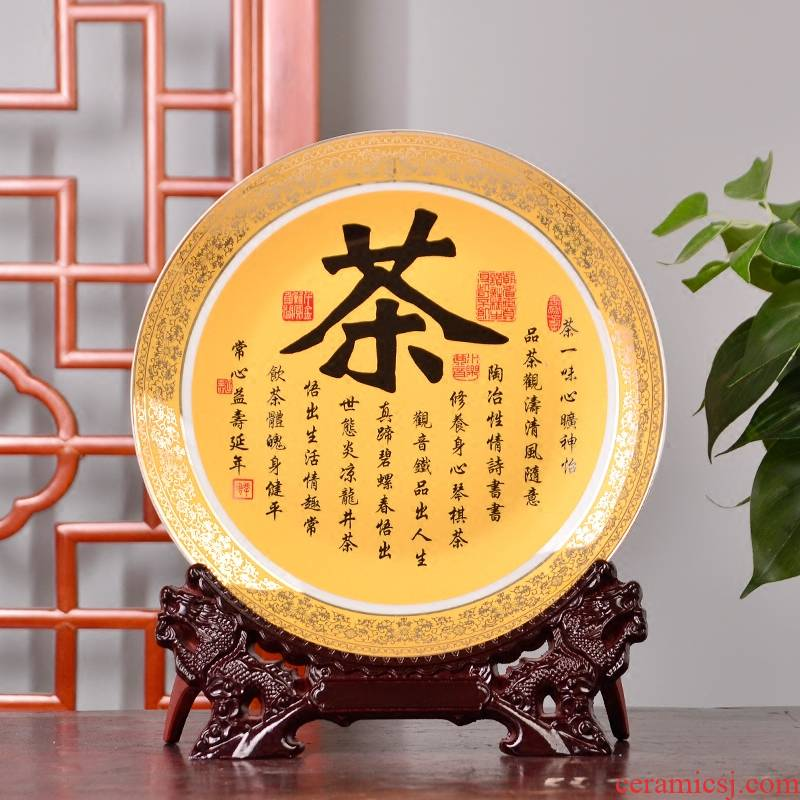 PLATE019 jingdezhen ceramics decoration plate hanging dish see colour tea Chinese style living room rich ancient frame arts and crafts