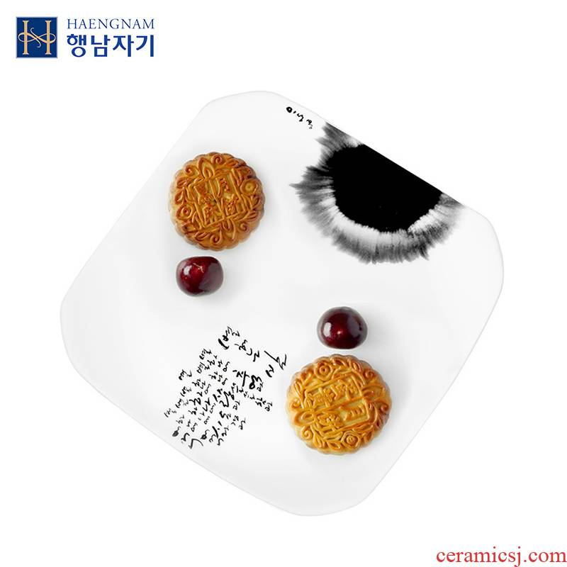 HAENGNAM Han Guoxing south China Li Xiangfeng 9 inches four fruit tray/decorative plate ipads porcelain tableware plate