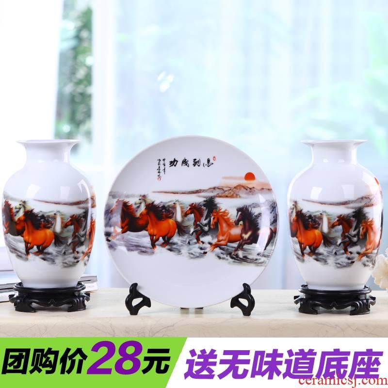 Jingdezhen ceramic vase sitting room place flower arranging flower decoration simple adornment bedroom rural household