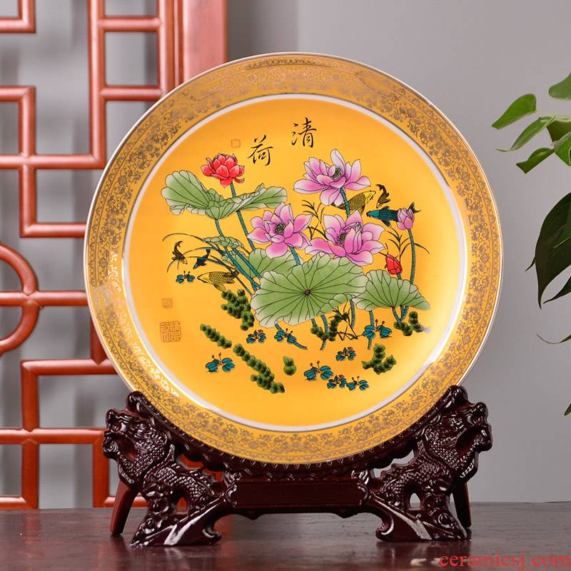 Jingdezhen ceramics decoration plate see colour yellow bottom load the qing office sitting room porch hang dish rich ancient frame furnishing articles z9