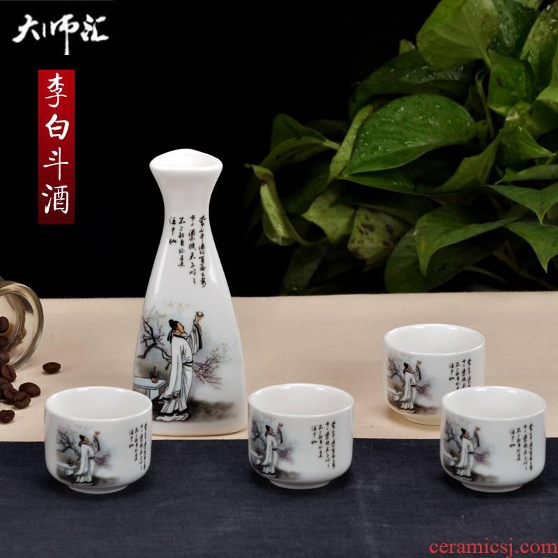The Set of jingdezhen ceramic wine five hip Japanese pure wine yellow glass bottle suit warm hip flask
