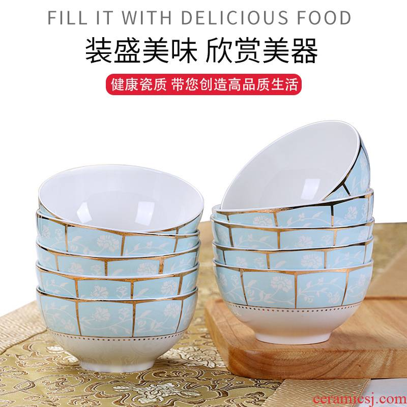 Ceramic bowl suit household only 10 to 4.5 inches to eat bowl Chinese contracted small bowl of jingdezhen Ceramic tableware