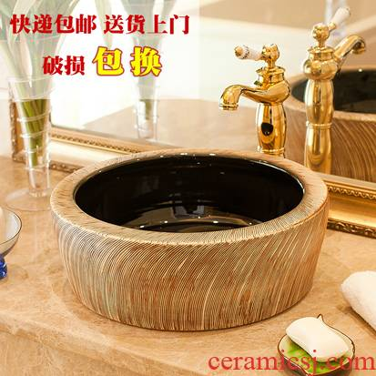 Jingdezhen rain izumidai basin round ceramic art basin on the toilet lavatory sink Europe type restoring ancient ways