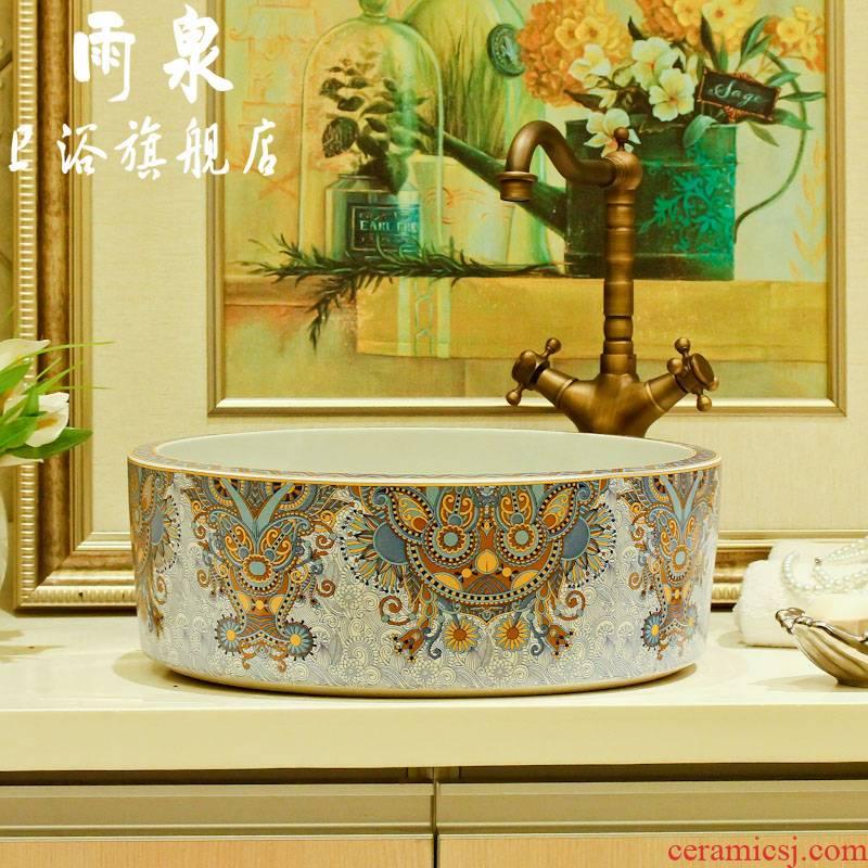 Jingdezhen rain spring basin art sanitary ceramic table lavatory sink European archaize of toilet stage basin