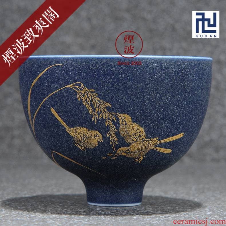 Those jingdezhen nine burn fuels the bluestar glaze wonderful hand burnt gong qiu yao jinhua cups