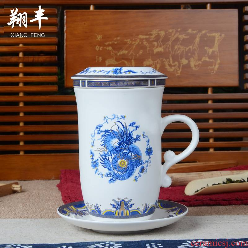 Xiang feng ceramic cups with cover filter glass tea cup office with blue and white porcelain tea set