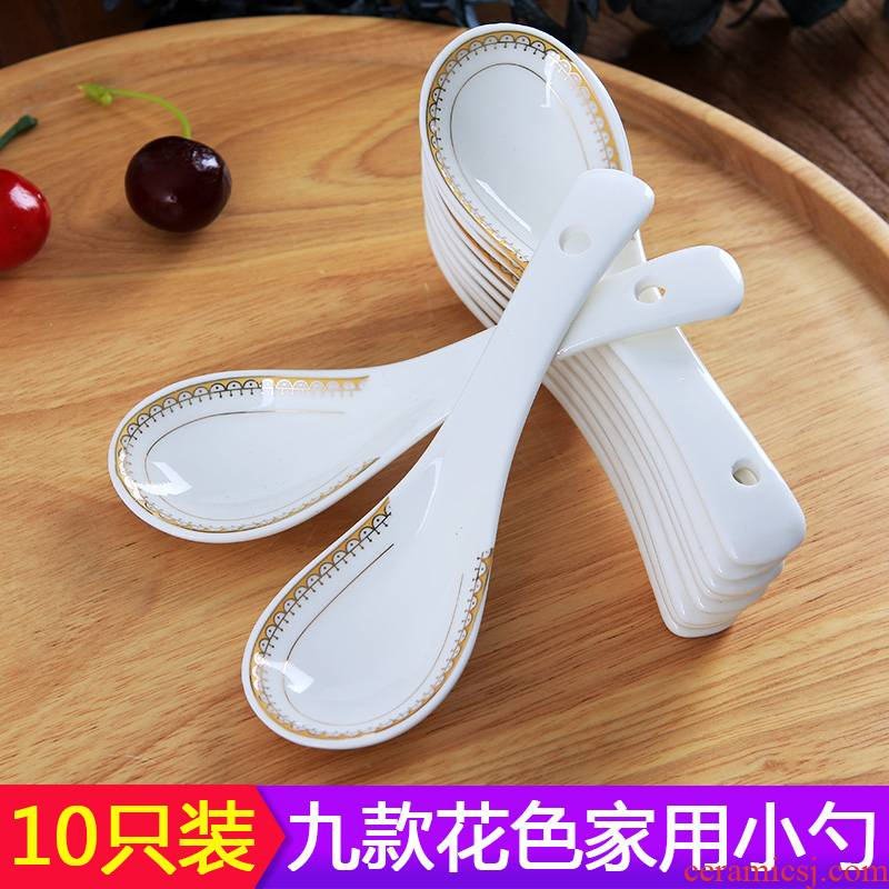 Jingdezhen ceramic creative household small spoon, 10 Chinese firm ipads with eating soup spoon, run out of tableware