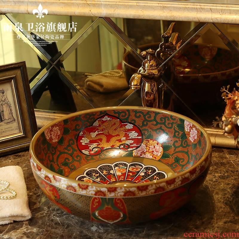 Jingdezhen ceramic toilet stage basin rain spring art basin of restoring ancient ways round sink basin bathroom sinks