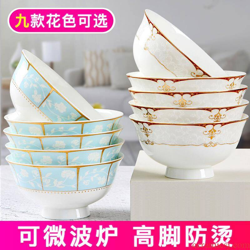 The hot eat bowl ceramic dishes suit 4.5 inch noodles in soup bowl 10 only express it in rice bowls of household utensils