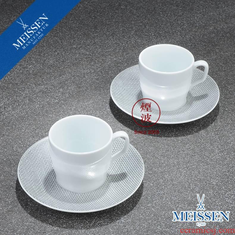 German mason MEISSEN porcelain Cosmopolitan series grid platinum espresso cups