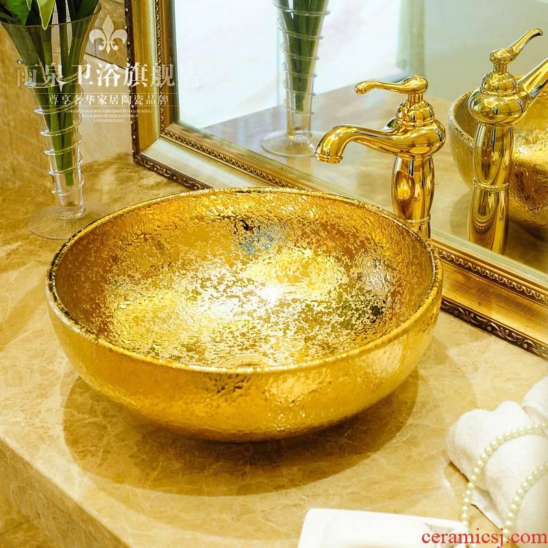 Golden rain spring European round the stage basin ceramic sanitary ware art basin stage basin hotel the sink basin