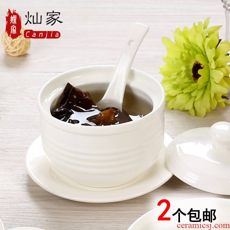Packages mailed home ceramic stew with cover size steaming bowl of tableware pure white bird 's nest water pot stew stew soup bowl bowl of steamed dense eggs