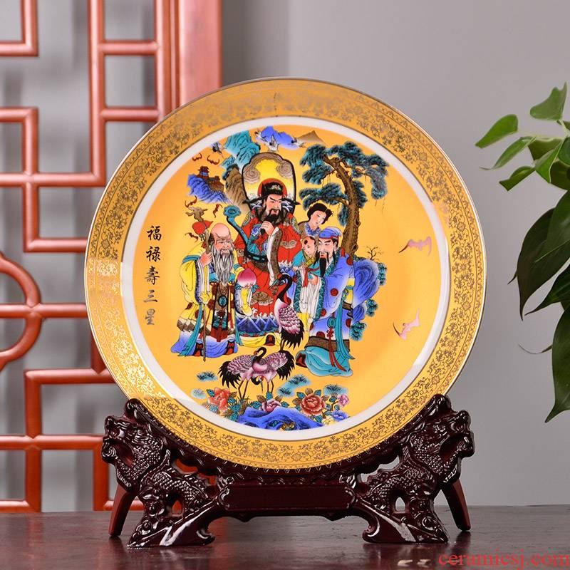 Fu lu shou st29 jingdezhen ceramics decoration decoration hanging dish plate modern home handicraft furnishing articles