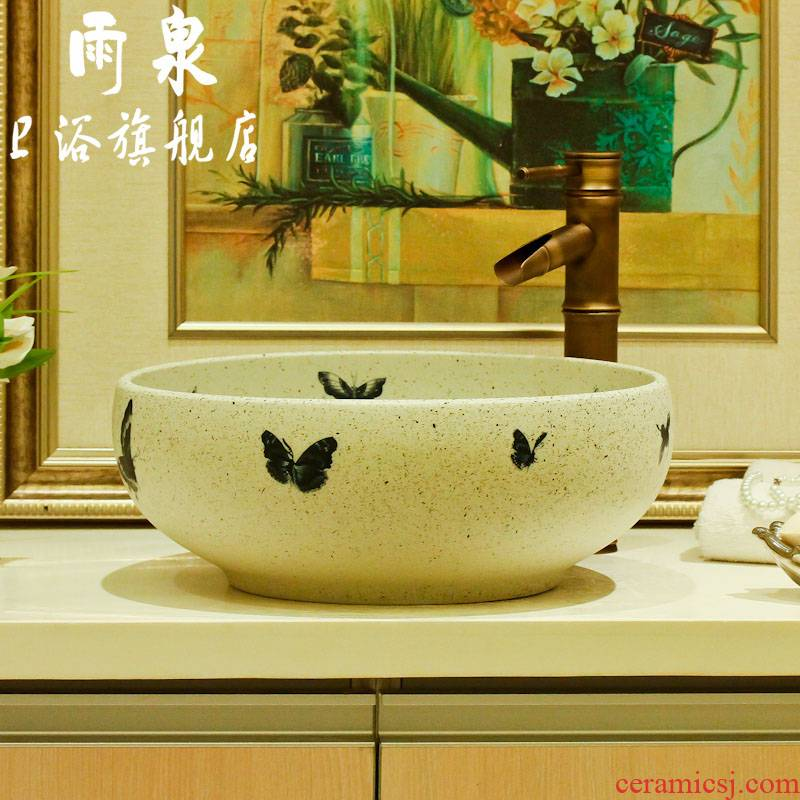 Rain spring basin of jingdezhen ceramic table circular for wash basin bathroom sinks the balcony art restoring ancient ways the sink