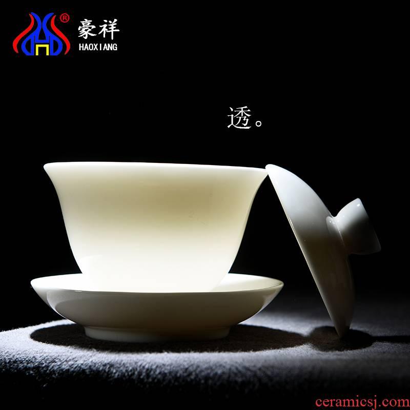 Howe auspicious white porcelain tureen kung fu tea set three cups to bowl of tea tureen large dehua biscuit firing Chinese style