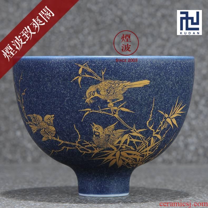 Those jingdezhen nine burn fuels the bluestar glaze wonderful hand burnt autumn garden work boring cup