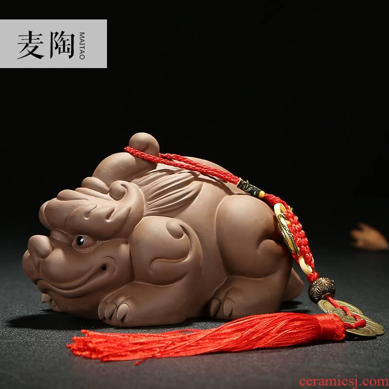 MaiTao purple sand tea pet tea accessories play home furnishing articles prosperous wealth kirin the mythical wild animal kunfu tea spittor