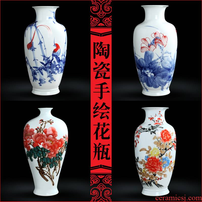 Jingdezhen checking ceramic vase furnishing articles 041 hand - made sitting room dry flower of new Chinese style decoration decoration