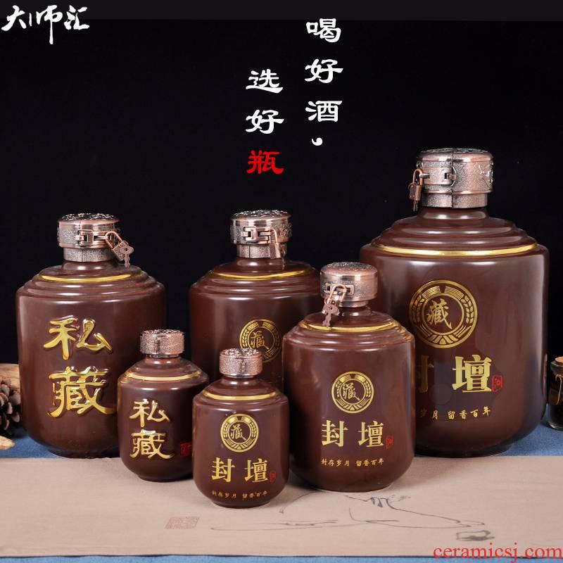 Jingdezhen ceramic jars 1 catty 3 kg 5 jins of 10 jins retro bottle seal it hip household liquor pot of gifts