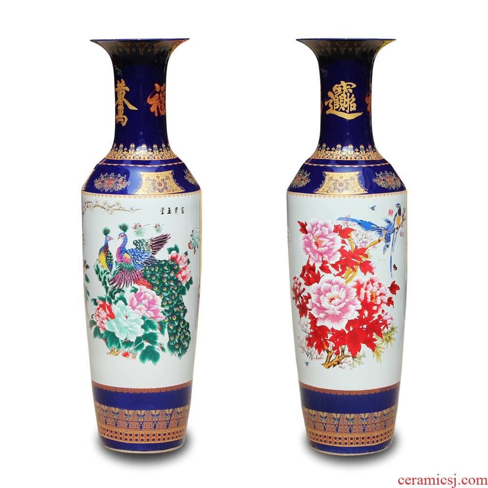 Jingdezhen ceramics powder enamel prosperous CV 18 fashionable sitting room of large vase peony decorative crafts