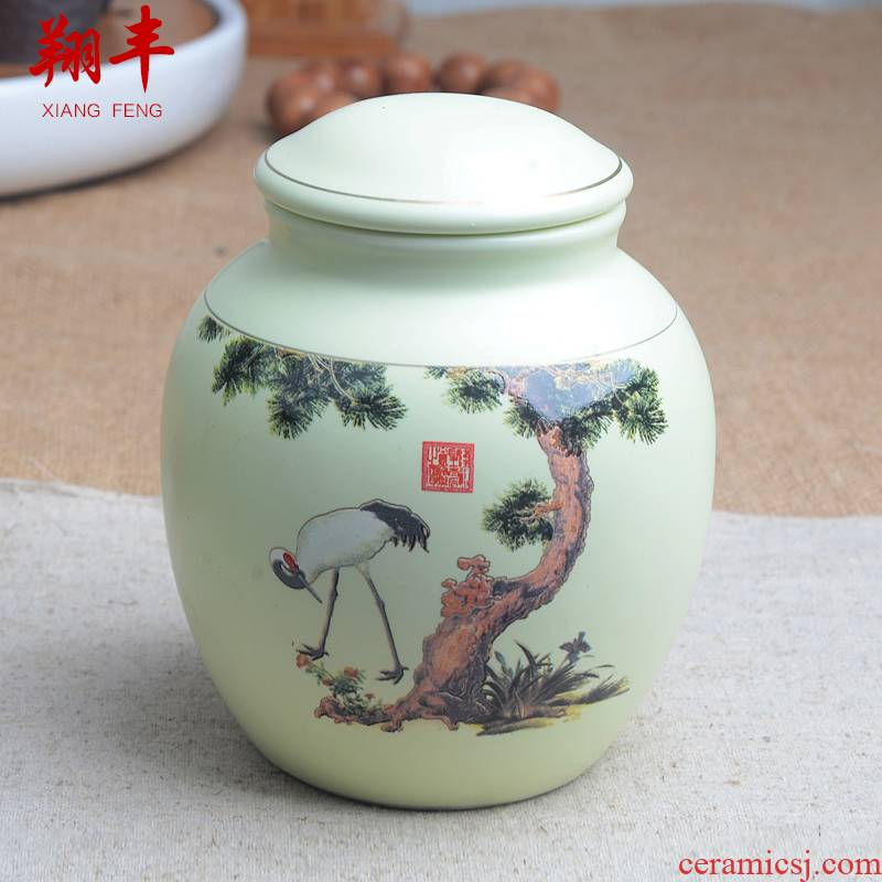 Xiang feng celadon trumpet to caddy fixings box ceramics pu seal storage POTS of tea tins