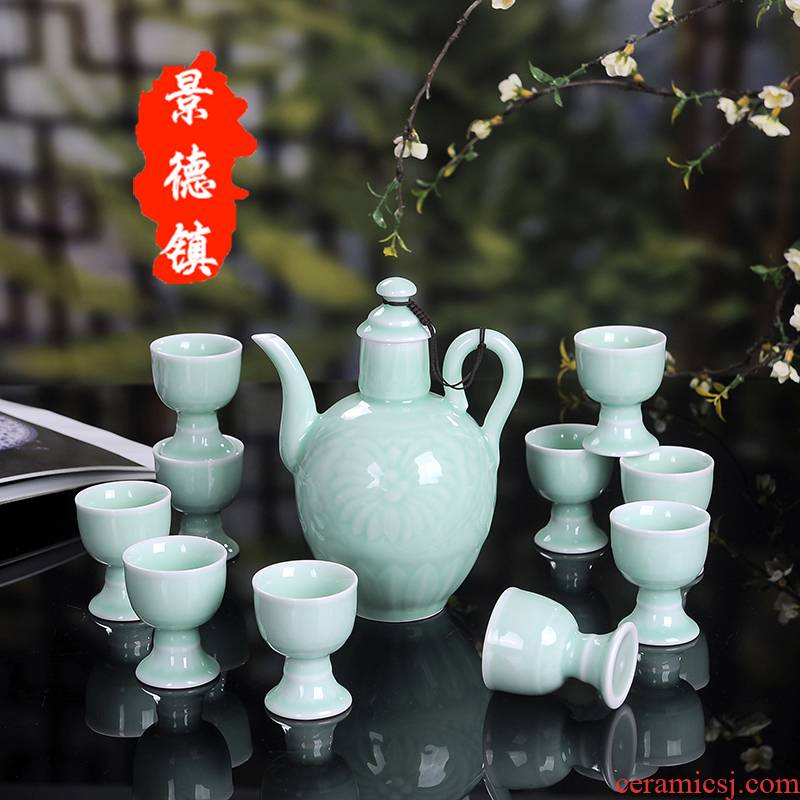 Jingdezhen domestic ceramic wine goblet suit longquan celadon liquor liquor pot a small handleless wine cup festival gifts