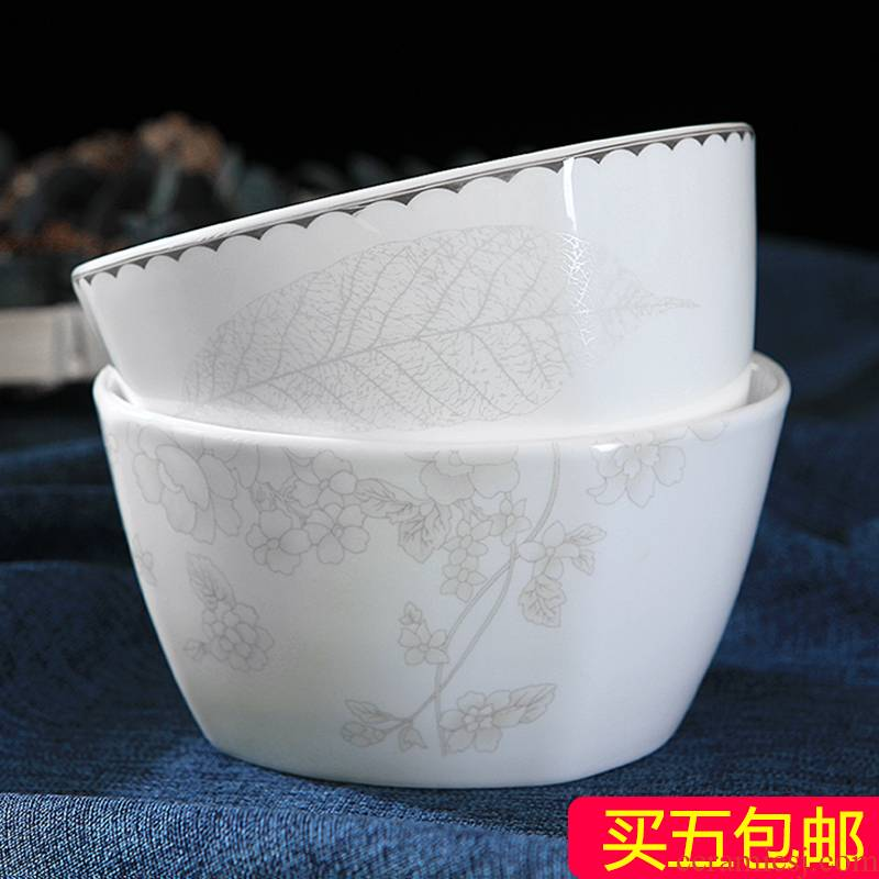 Household square rice bowl jingdezhen ceramic ipads China tableware 4.5 inch Chinese contracted the hot noodles in soup bowl