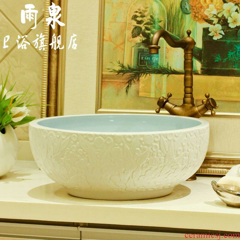 The rain izumidai basin sinks a circular hand - carved ceramic art basin hotel toilet lavabo lavatory