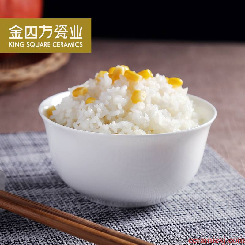 Gold sifang admiralty bowl of tangshan 4.5 lead - free pure white ipads porcelain rice bowls Japanese bowl hotel ceramic tableware