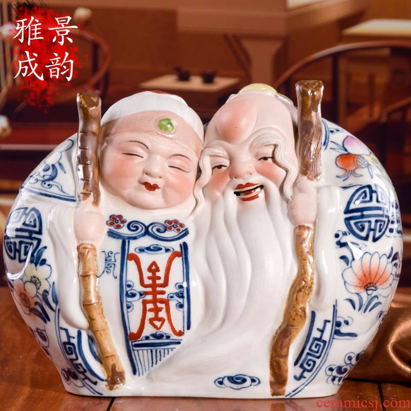 Jingdezhen porcelain porcelain its characters everlasting furnishing articles home decoration the elderly birthday gifts gifts