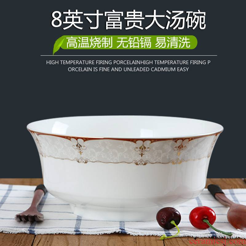 Jingdezhen ceramic household size 8 inches contracted to eat the hot soup bowl such as bowl can microwave tableware