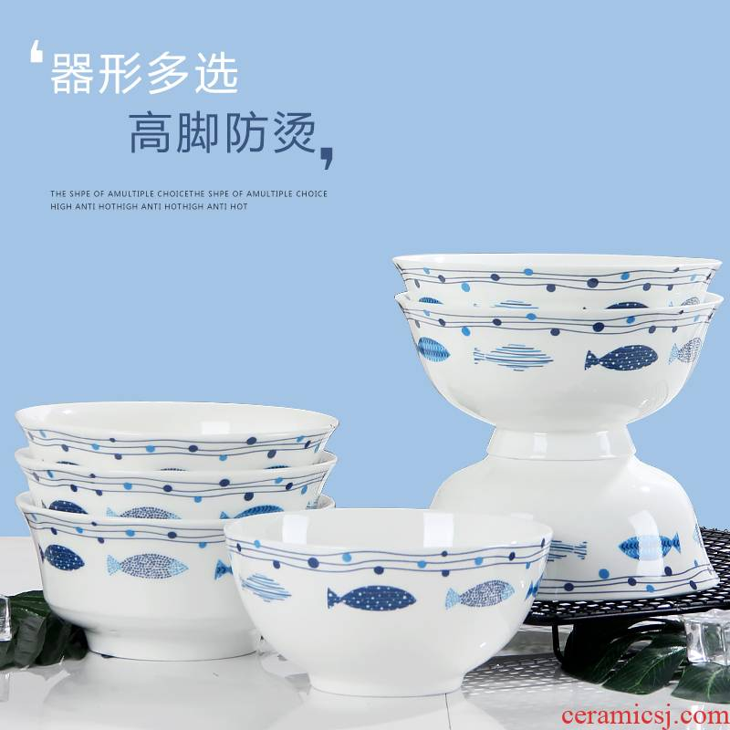 6 inches of jingdezhen ceramic bowl home eat rice bowl creative Japanese tableware suit large soup bowl 4 rainbow such use