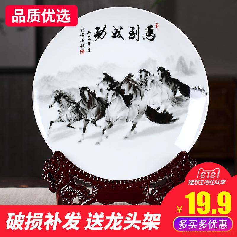 Success ceramic decorative plates home rich ancient frame decoration wine cabinet office furnishing articles household handicraft sitting room