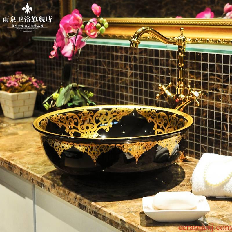 Rain spring basin lavatory circle European art ceramic basin stage toilet lavabo for wash gargle balcony