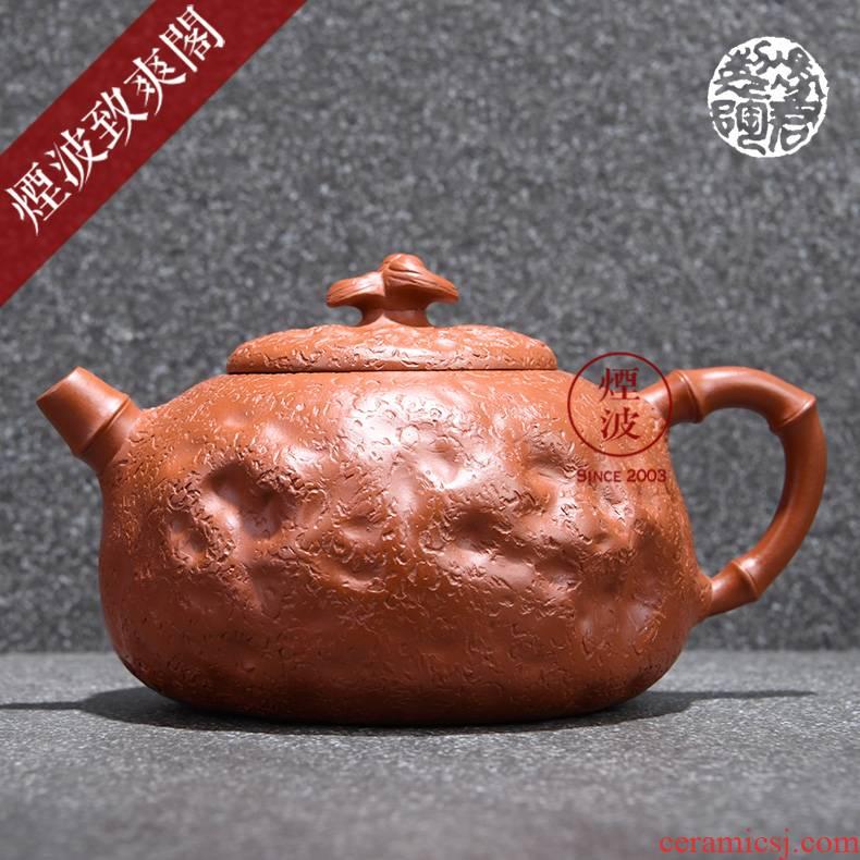 Made those yixing it Feng Jun hand - made dahongpao for kung fu tea pot spring 200 ml