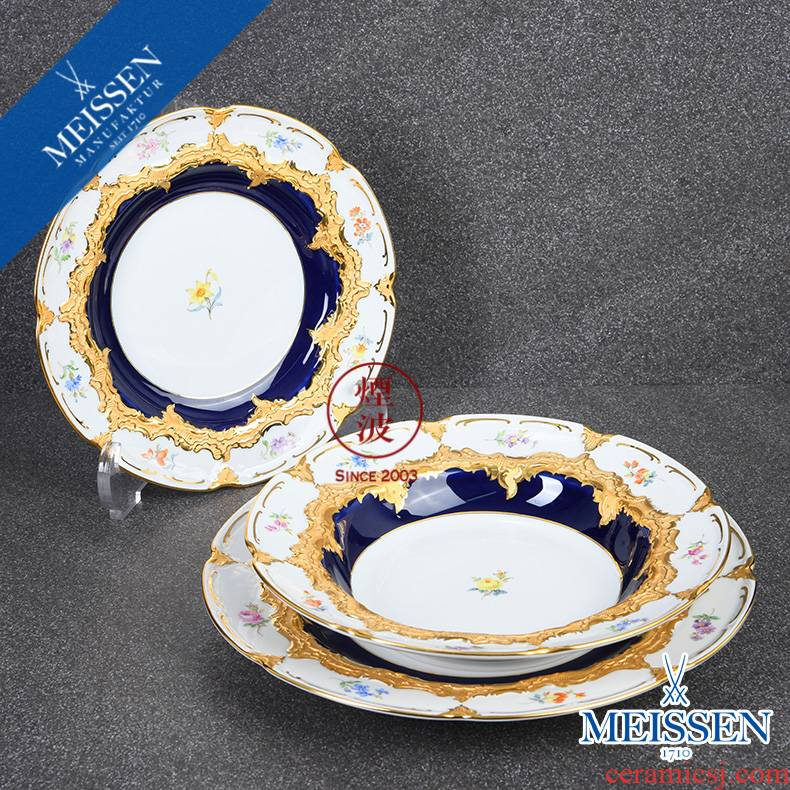 German mason MEISSEN porcelain B - Form the royal blue coloured drawing or pattern plate shallow dish soup plate plate group