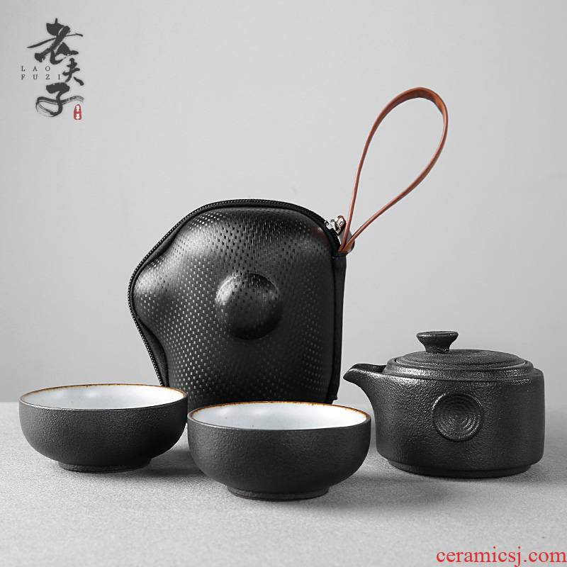 Portable is suing teapot crack cup a pot of ceramic filter cup second cup travel office kung fu tea set