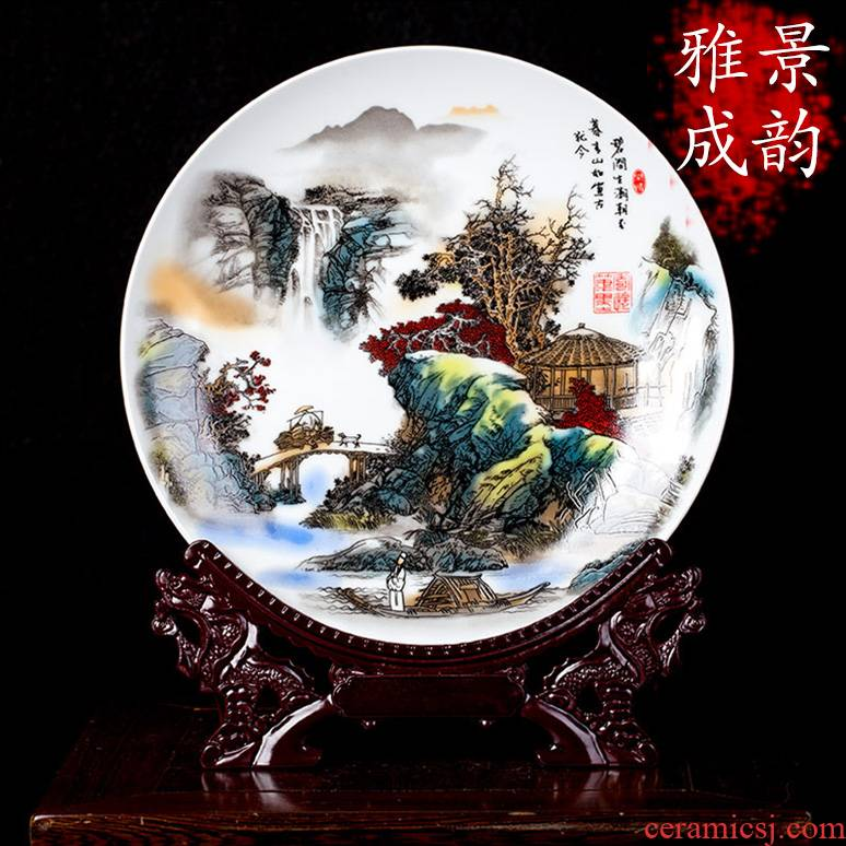 Jingdezhen ceramic home sitting room porch plate adornment furnishing articles new Chinese porcelain decoration plate process