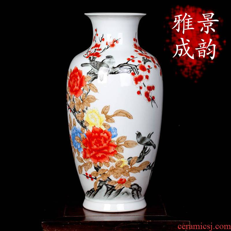Jingdezhen ceramic sitting room porch TV ark adornment Chinese porcelain vase TV ark, furnishing articles household act the role ofing is tasted