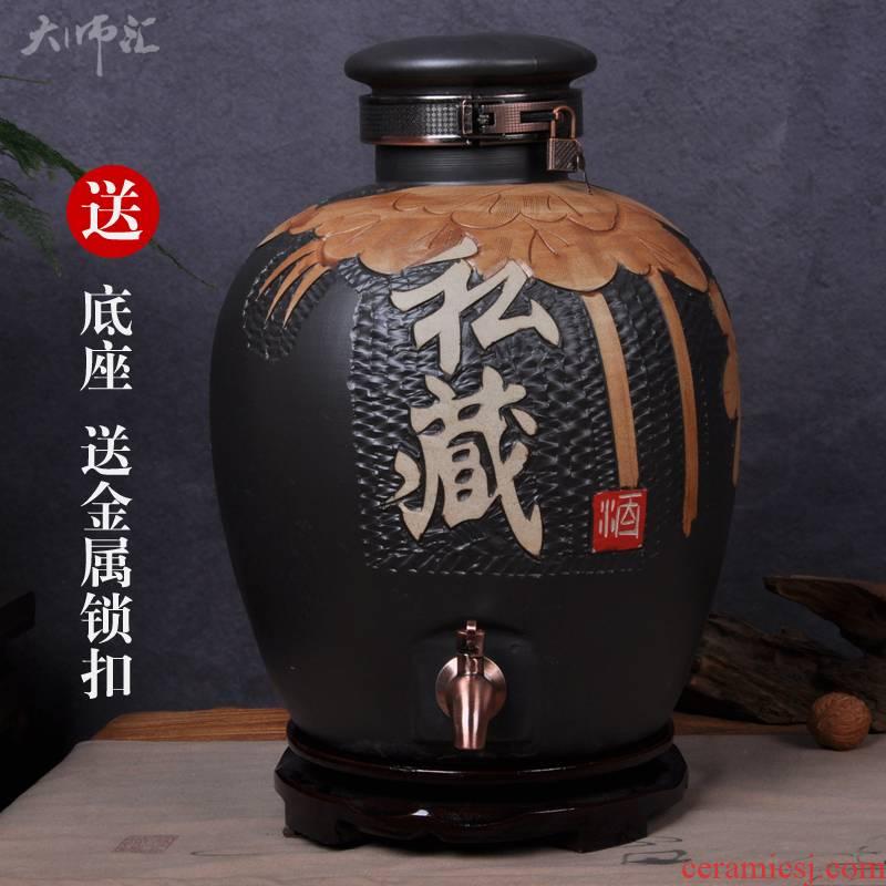 Jingdezhen carved antique jars 10 jins 20 jins 50 kg terms bottle it cask wine jar liquor jugs