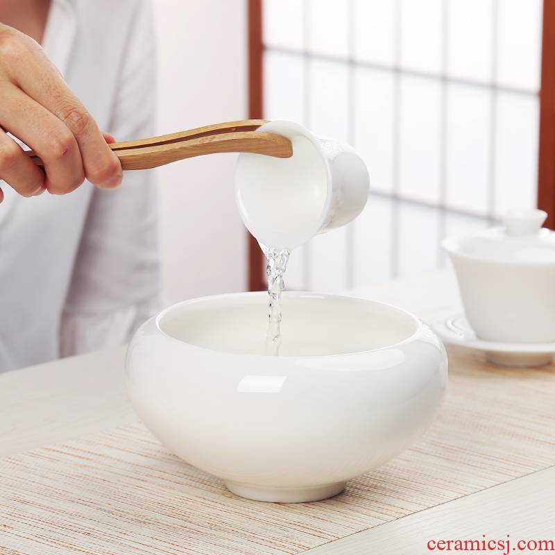 Friend is dry tea tea tea accessories, after the way water jar water white porcelain cup China small bowl type built tea water washing