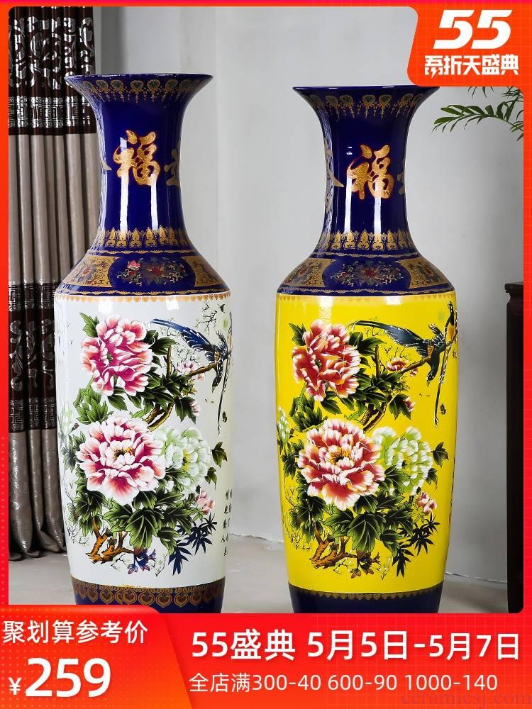 Chinese jingdezhen ceramics vase landing home sitting room porch place large hotel decoration gifts