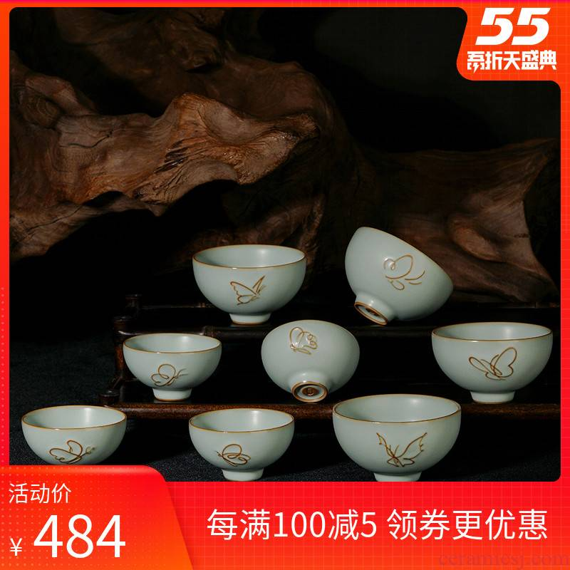 Manual master cup single cup your up ceramic cups undressed ore glaze archaize wind always palace porcelain, jingdezhen up