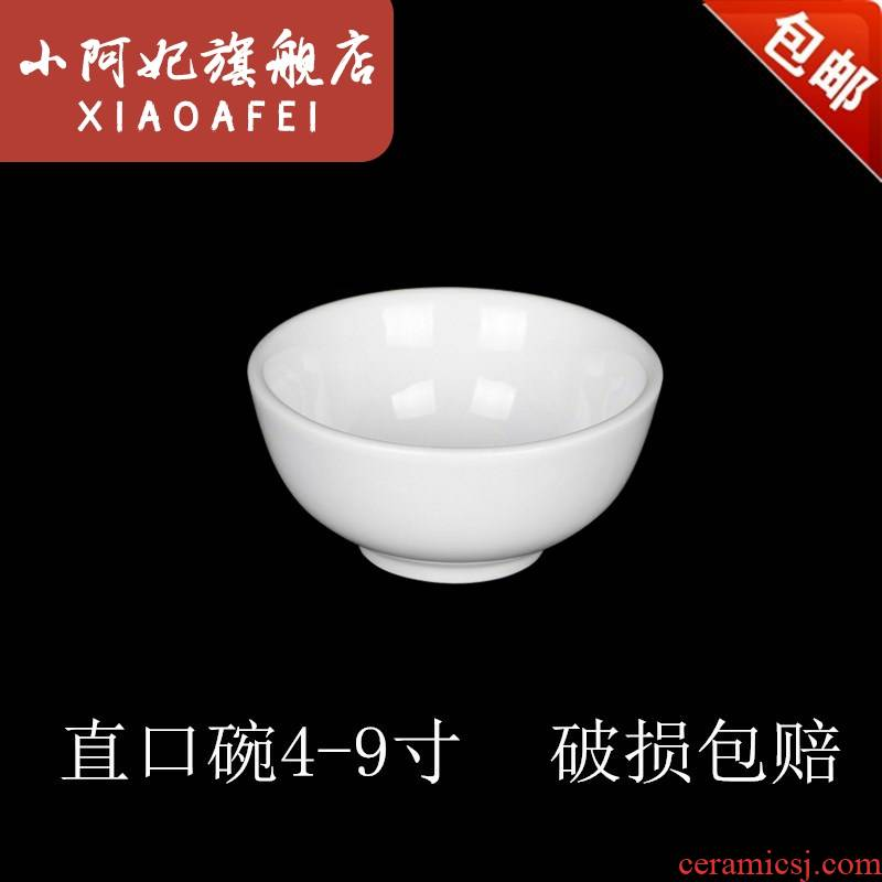 Household hotel tableware special white dishes small bowl contracted creative rice bowl environmental protection, small and medium - sized restaurant meal with soup