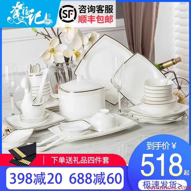 The dishes suit household Nordic light web celebrity ins American eating The food dish combination of key-2 luxury jingdezhen ceramic tableware suit